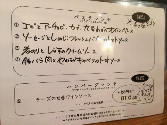 tsukiji_nora05