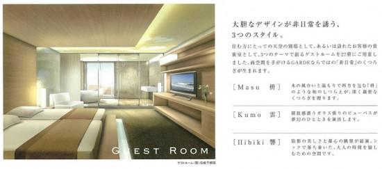 ttt_guest