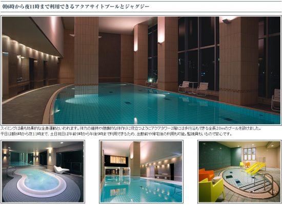 wct_web_02