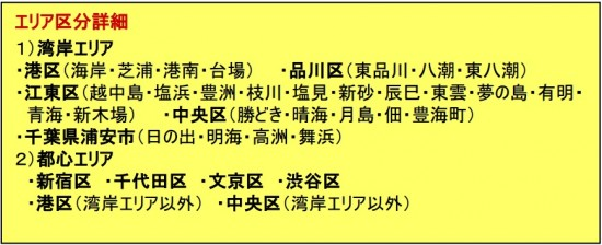 yomiuri_600_2015_05